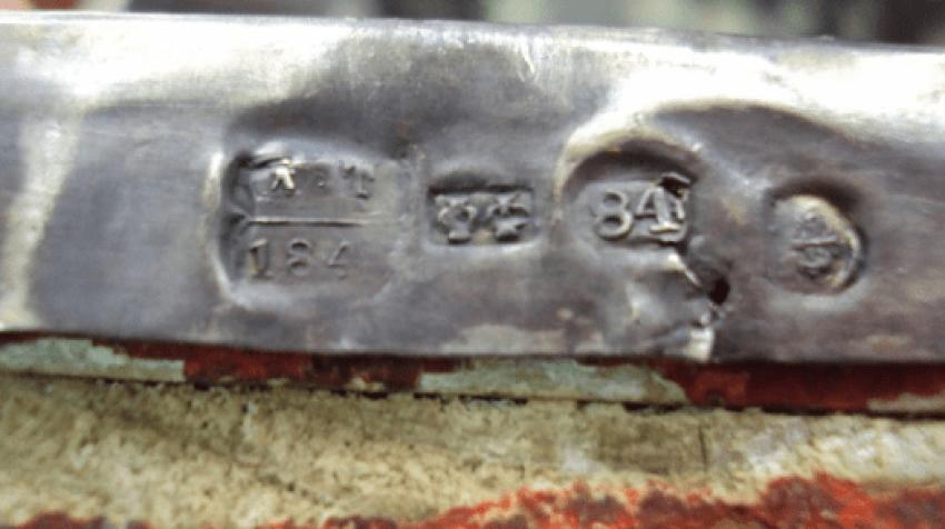 икона Святой Митрофан в серебре - фото 7
