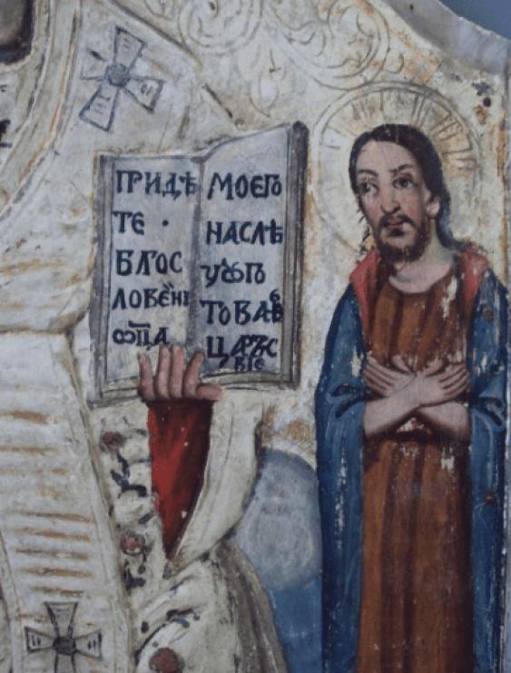 Jesus Christ Savior on the throne - photo 4
