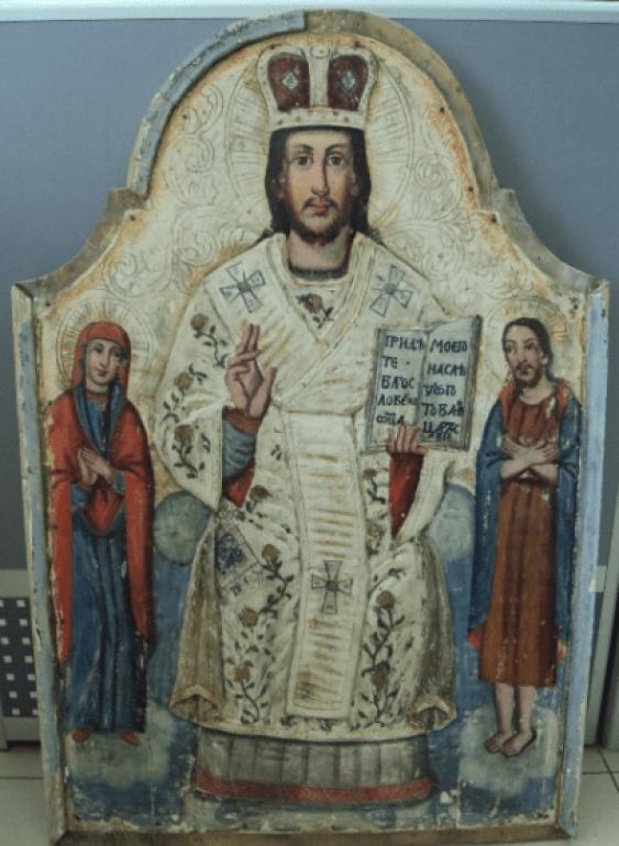 Jesus Christ Savior on the throne - photo 1