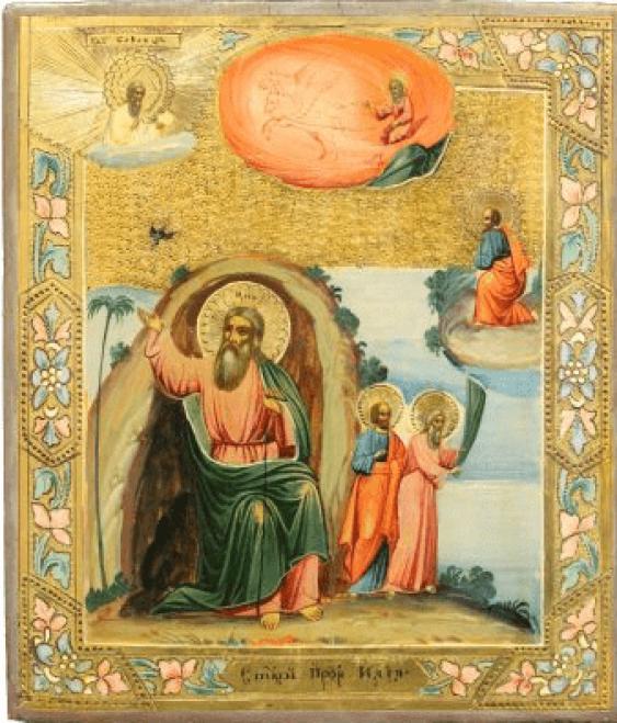 "The icon ""St. prophet Elijah"" - photo 1"