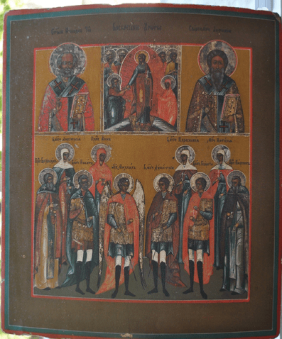 the icon of Russia of the XIX-th century - photo 1