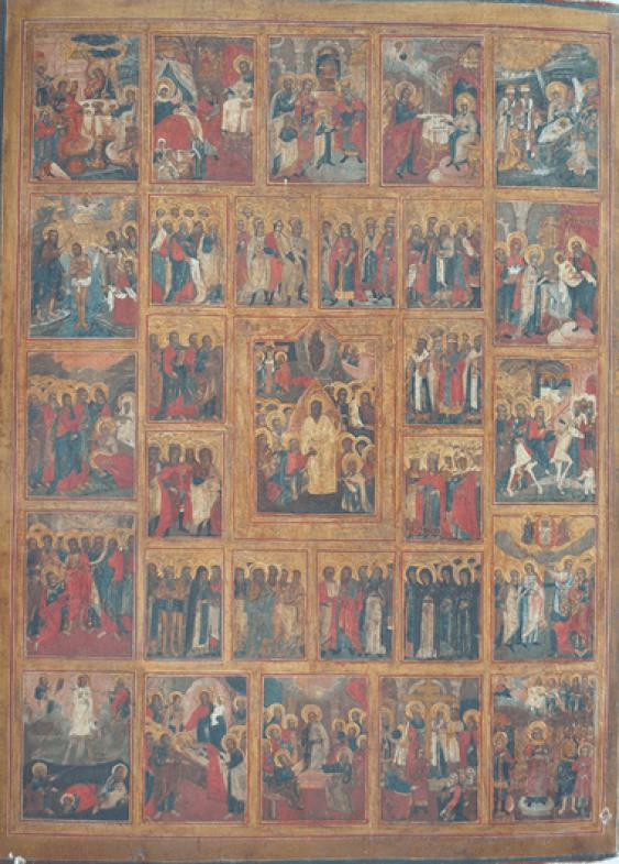 Fête avec les élus des saints - photo 1