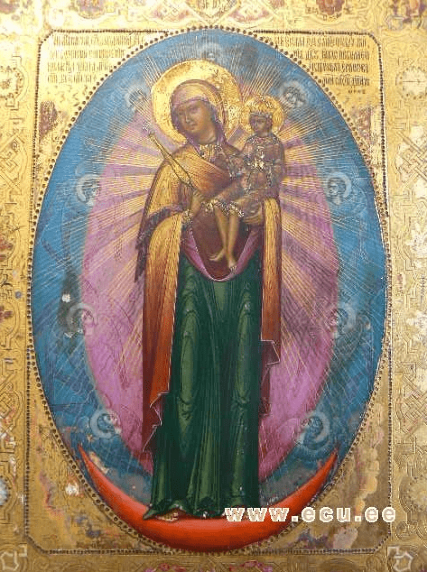 """""""Our Lady Of The Blessed Sky"""" - photo 3"""