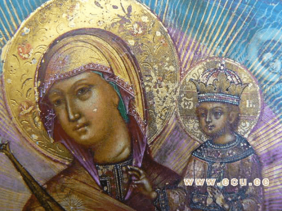 """""""Our Lady Of The Blessed Sky"""" - photo 2"""