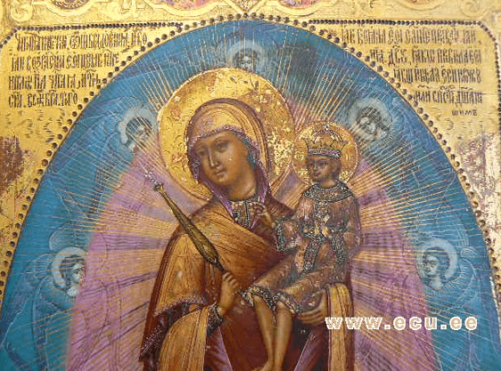 """""""Our Lady Of The Blessed Sky"""" - photo 5"""