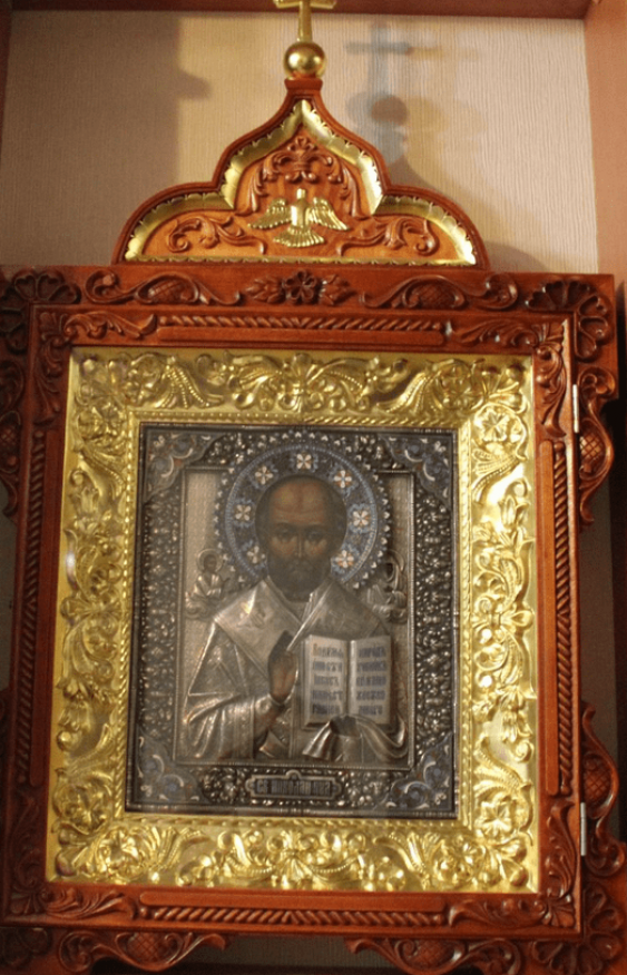 "The Icon Of ""SV.Nicholas - photo 2"