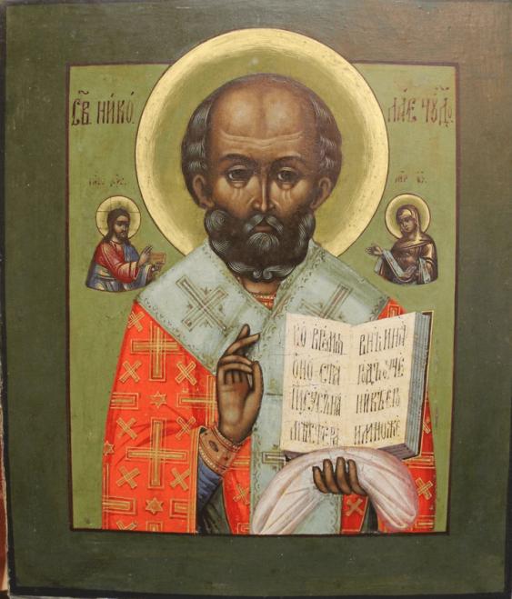 "The Icon Of ""SV.Nicholas - photo 4"