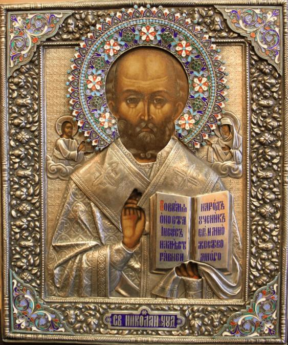 "The Icon Of ""SV.Nicholas - photo 1"