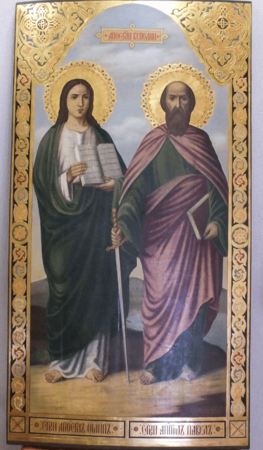 """The Icon """"Apostles Of The Lord: - photo 1"""