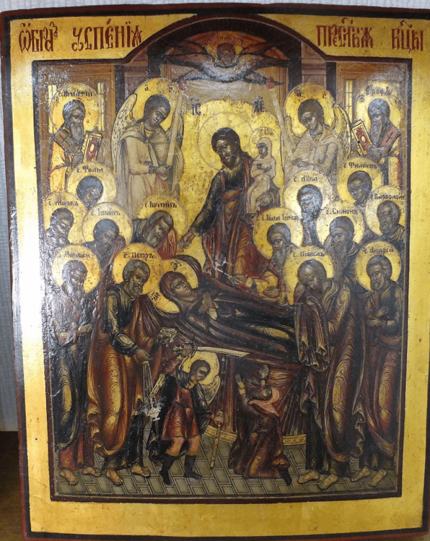 spanie of the blessed virgin Mary - photo 1