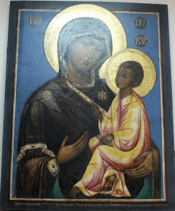 "The Icon ""Transfiguration"" - photo 1"
