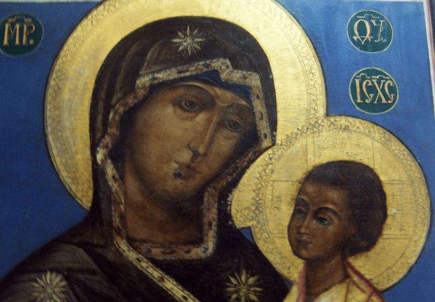 "The Icon ""Transfiguration"" - photo 2"
