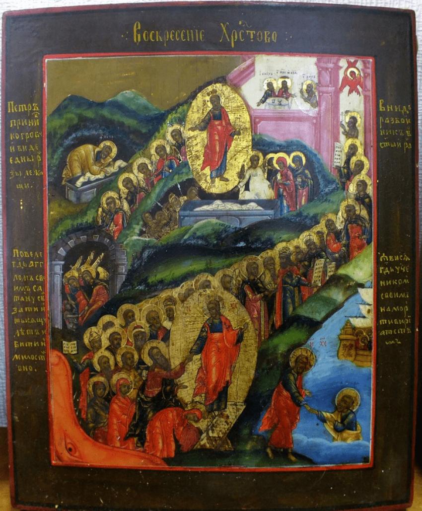 "Icon ""The Resurrection Of Christ - photo 1"