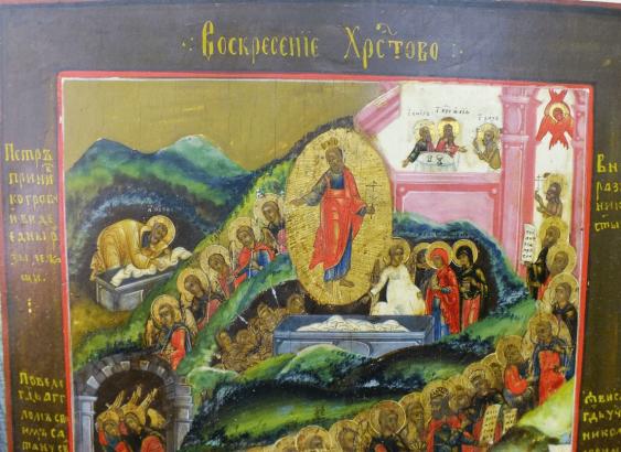 "Icon ""The Resurrection Of Christ - photo 2"