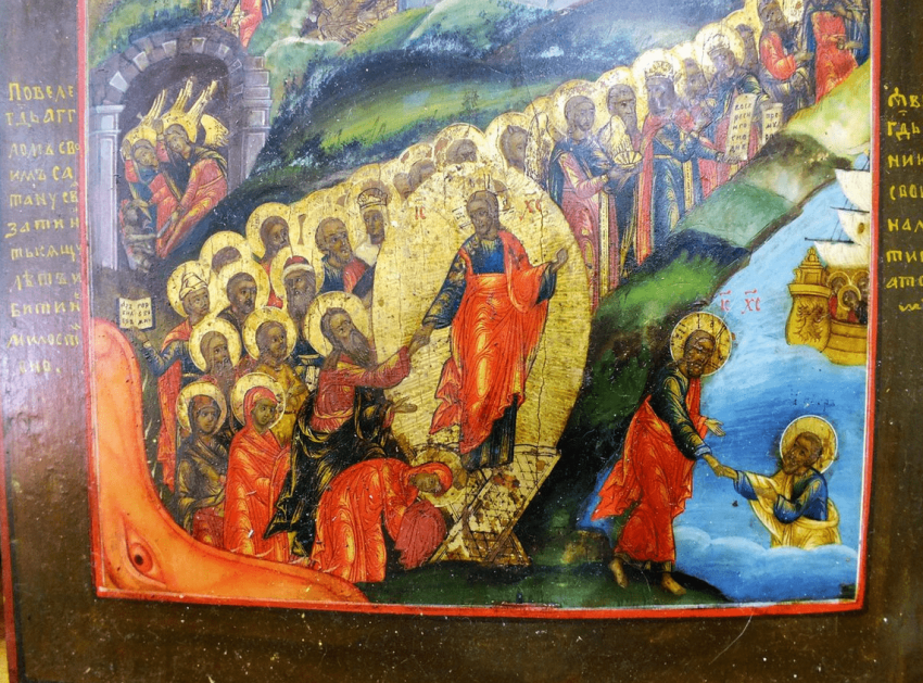 "Icon ""The Resurrection Of Christ - photo 3"