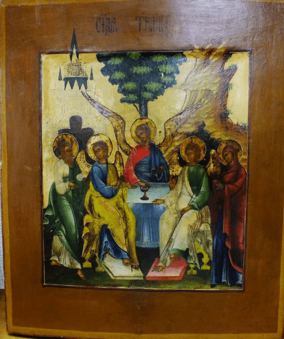 "The Icon ""Trinity"" - photo 1"