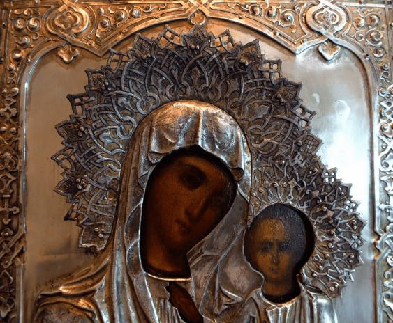 """Ikone """"Gottesmutter Von Kasan"""" - Foto 2"""