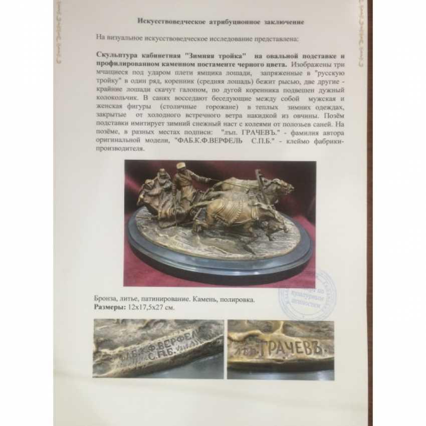 """COMPOSITION """"WINTER TROIKA"""". RUSSIA. V. GRACHEV. - photo 6"""