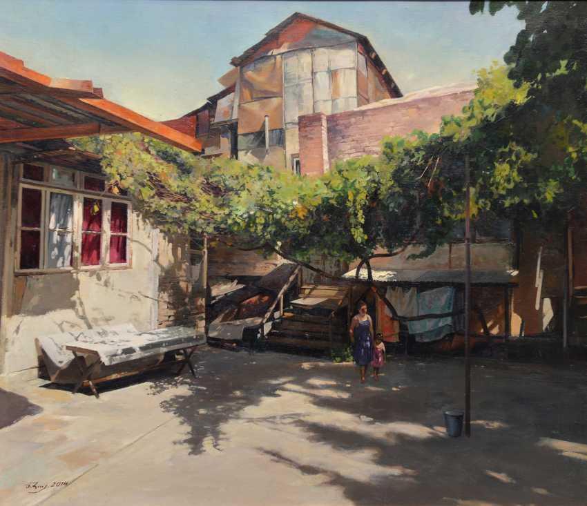 Sunny Yard - photo 1