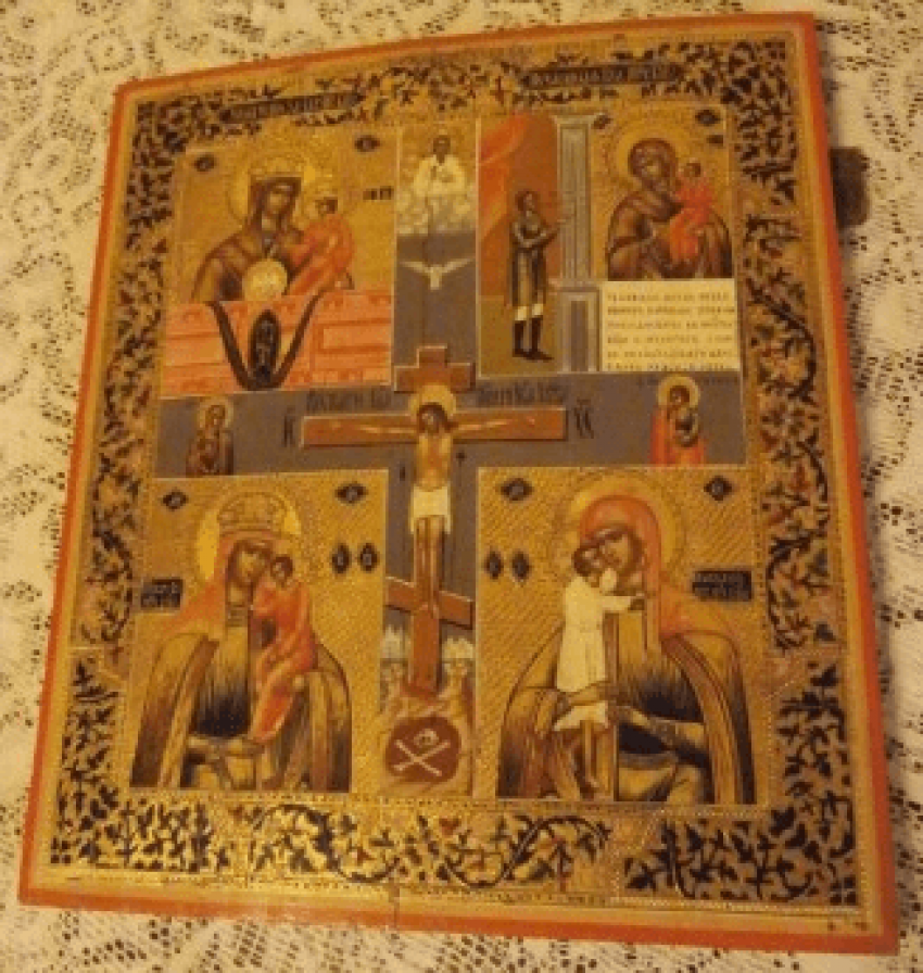 "The icon of the ""four-part""of the XIX century - photo 1"