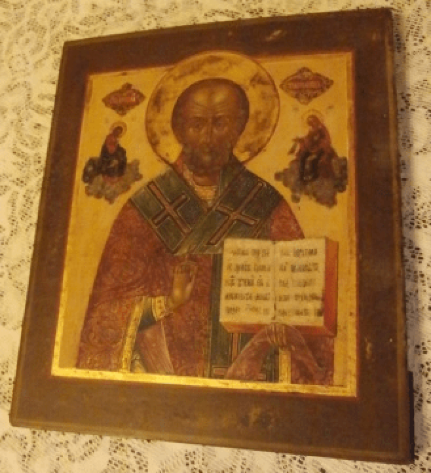 "The Icon ""St. Nicholas The Wonderworker"" - photo 1"