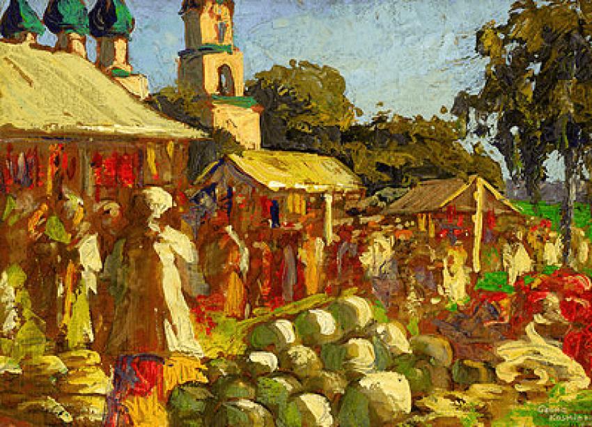 Георг Космиади. Сельский рынок. 1943 г. - фото 1