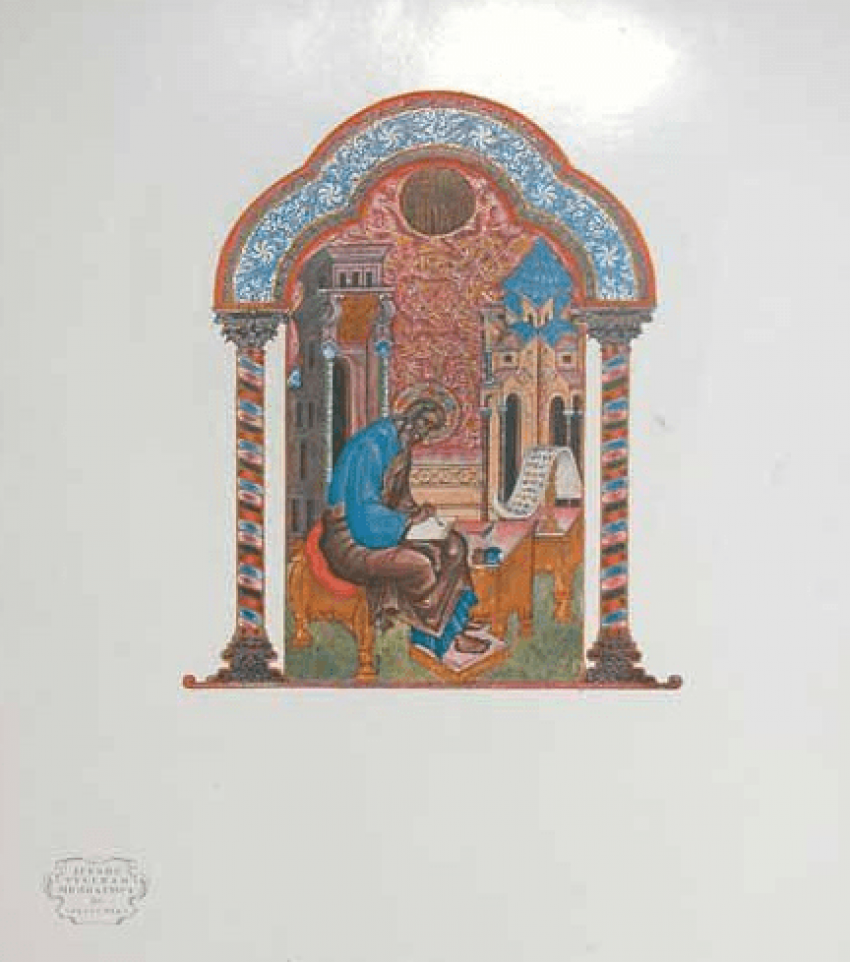 Old Russian miniature - photo 3