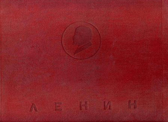 Lenin under the Central Committee of the CPSU (b) - photo 4