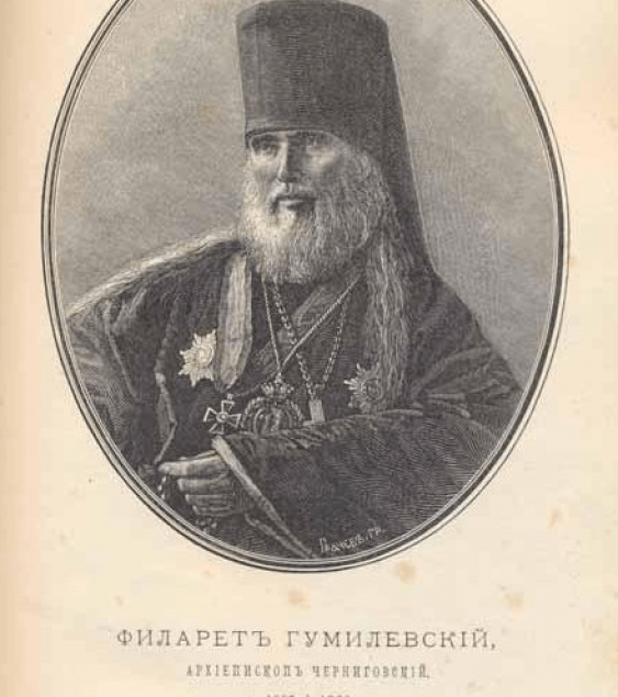 Russian figures in portraits, - photo 2