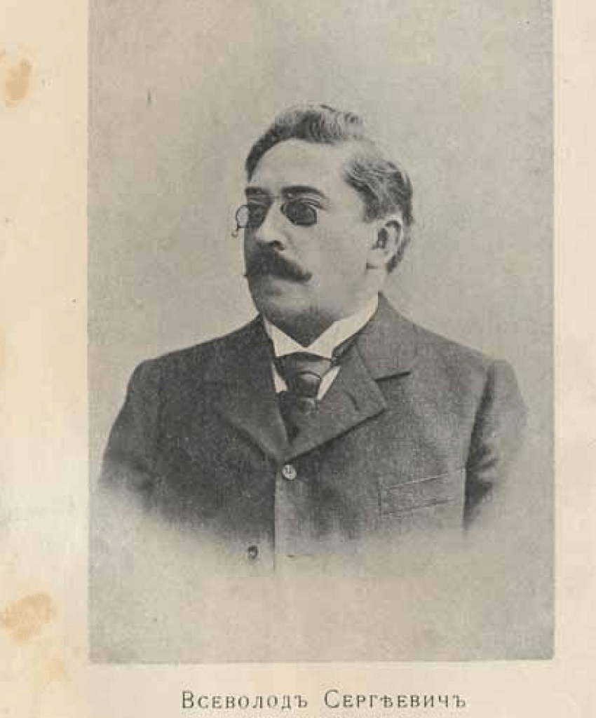 the collected works of Vsevolod Solovyov - photo 2