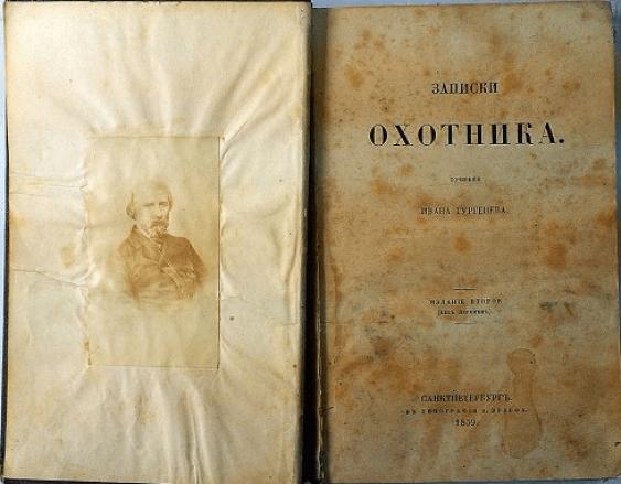 Zapiski okhotnika by Ivan Turgenev - photo 3