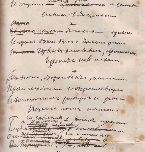 Poems Languages, N.M. - photo 2