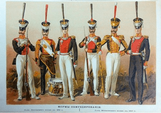 The story of the Life Guards regiment of Moscow - photo 1