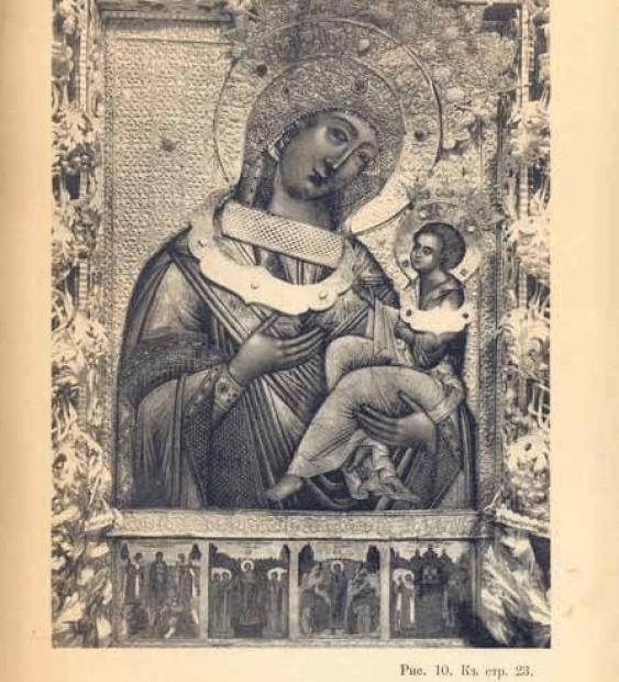 God's Elijah in Yaroslavl - photo 1