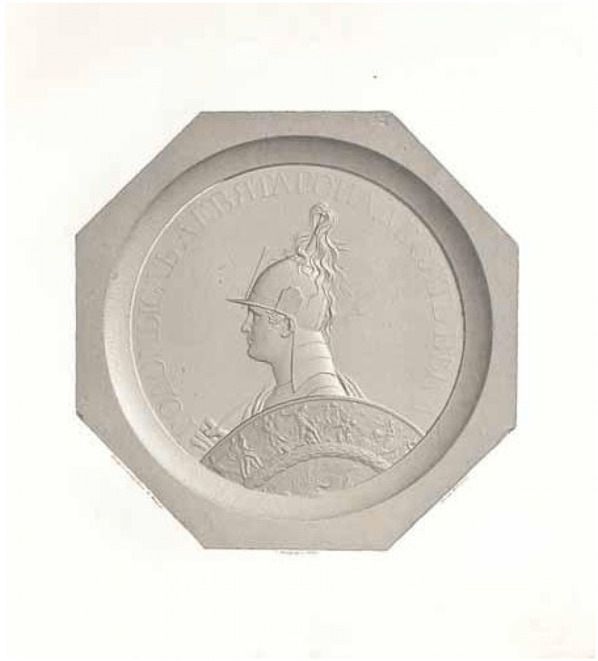 Medallions military events of 1812 - photo 1