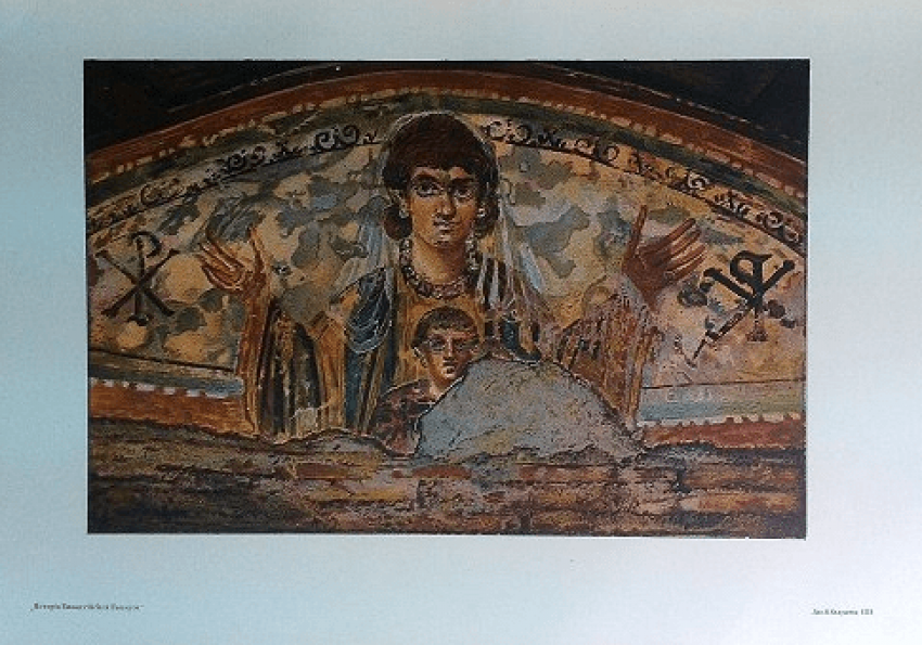 History of the Byzantine Empire - photo 2