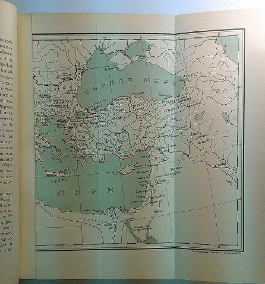 History of the Byzantine Empire - photo 6