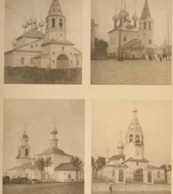 Kostroma in the past and present - photo 3