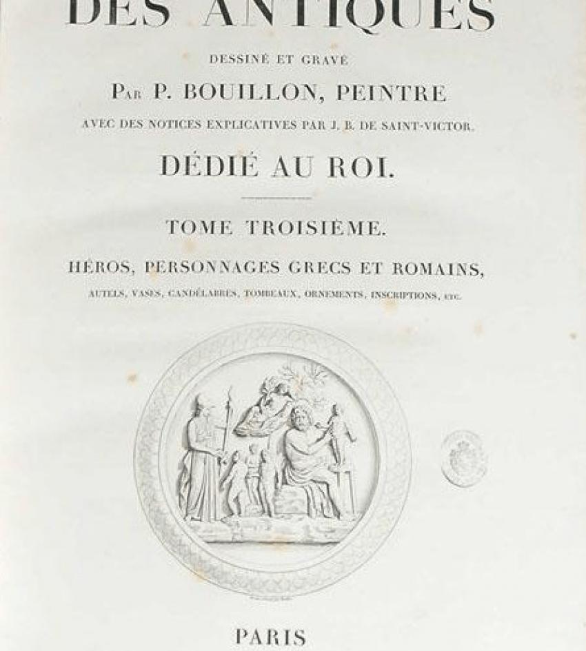 The Museum of antiquities P. Bouillon - photo 5