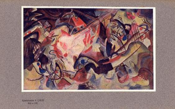 25 reproductions .Kandinsky, V. V. - photo 1