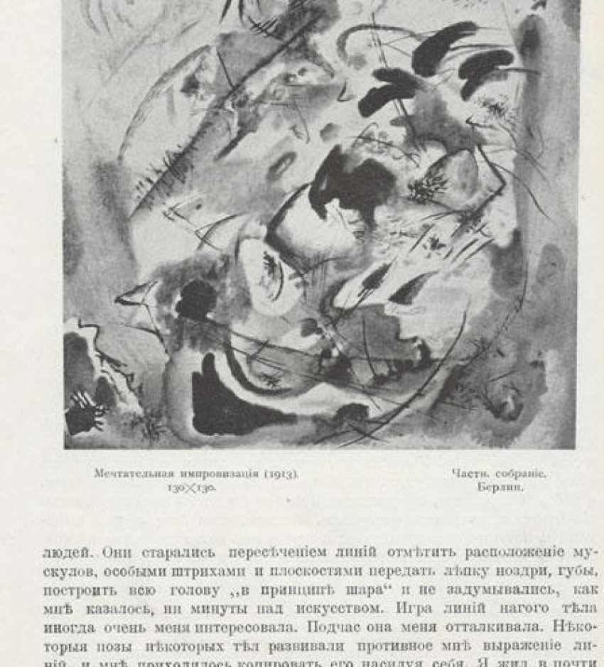 25 reproductions .Kandinsky, V. V. - photo 3