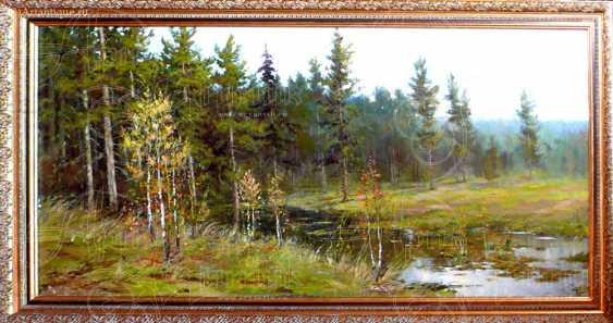 """Картина """"Осенний пейзаж"""" - photo 1"""