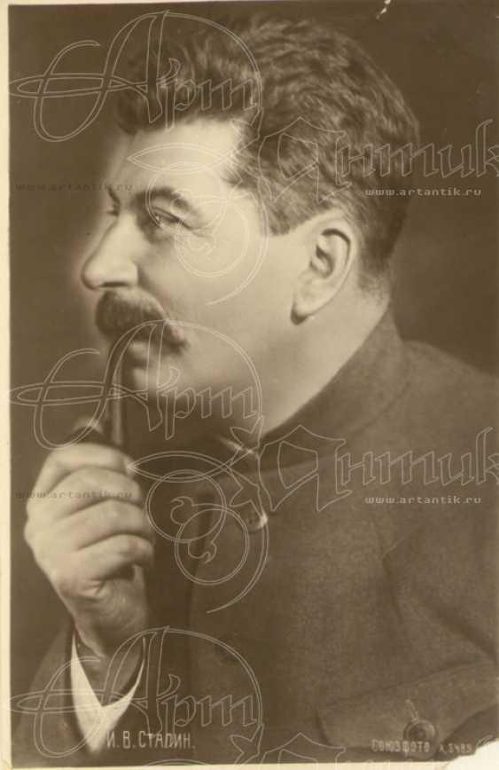 """Открытки и фотооткрытки """"Советская эпоха"""" - photo 11"""