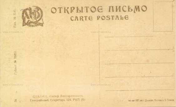 """Открытки и фотооткрытки """"Советская эпоха"""" - photo 16"""