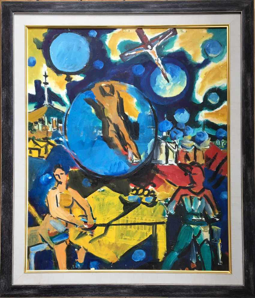 "The painting ""life in the Universe. A. M. Kischenko - photo 1"