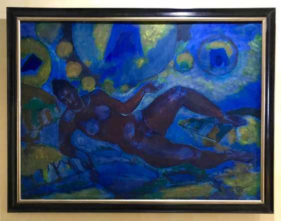 "The Painting ""Night."" A. M. Kischenko - photo 1"