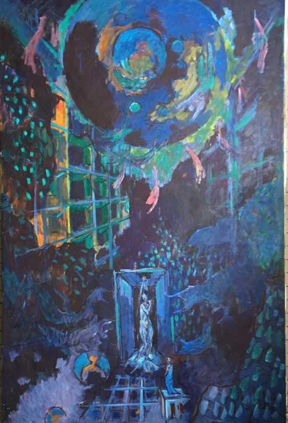 "The Painting ""Evening"". A. M. Kischenko - photo 1"