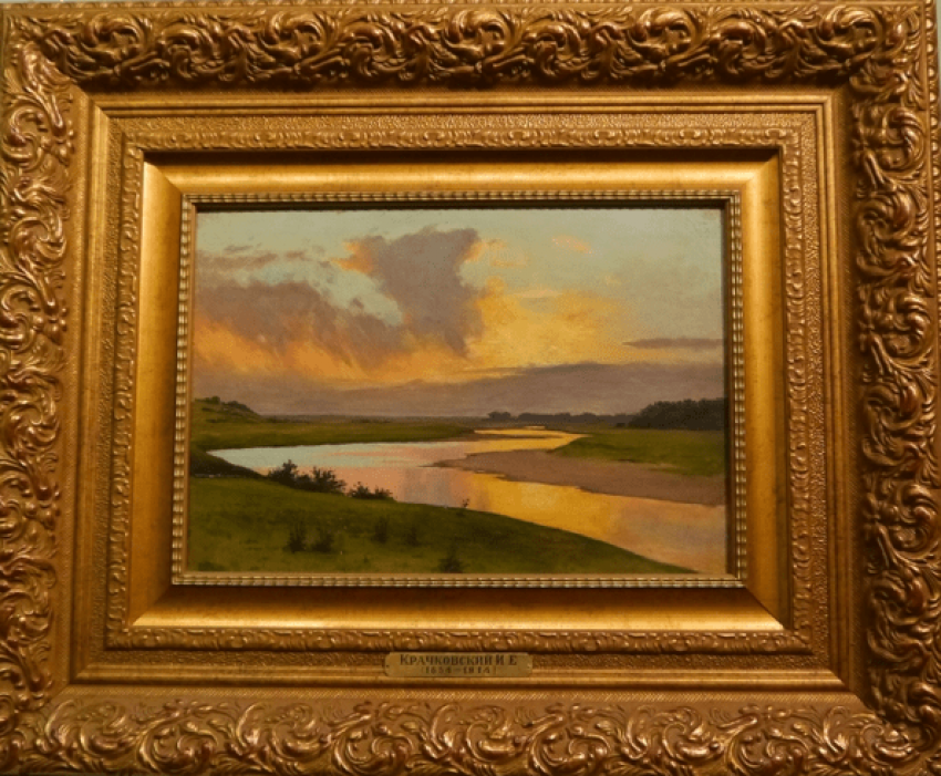 Sunset .Крачковский1800-1910s - photo 1