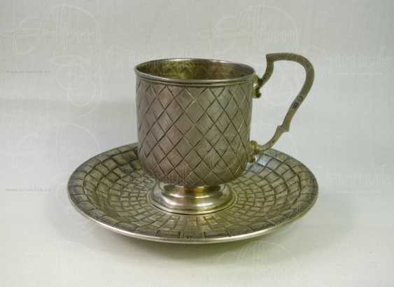 Cup and saucer - photo 1