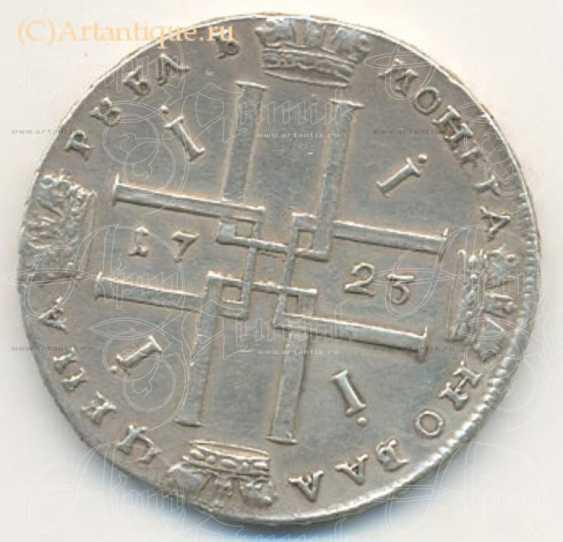 Der Rubel - Foto 2